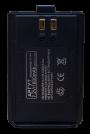 Батарея для радиостанции А-43 Аргут