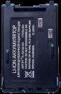 Li-ion батарея для радиостанций А-43, А-44, А-45 Аргут