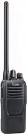Цифровая рация IC-F1100D ICOM