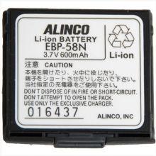 EBP-58N Alinco - аккумулятор обладает емкостью 600 мА