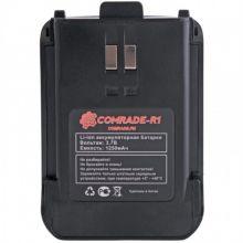 Аккумулятор Comrade R1