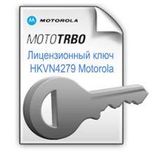HKVN4279 Motorola