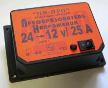 ПН-ПРО - это автомобильный стабилизатор напряжения