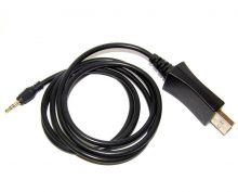 USB программатор Vector