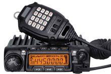 R2000 UHF/VHF Racio