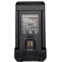 Батарея RB621 для рации