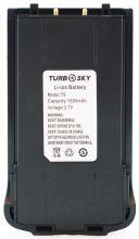 Аккумулятор T9 Turbosky