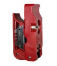TRIM-38-L03 - инструмент для разделки кабеля