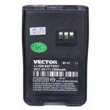 BP-67 Vector